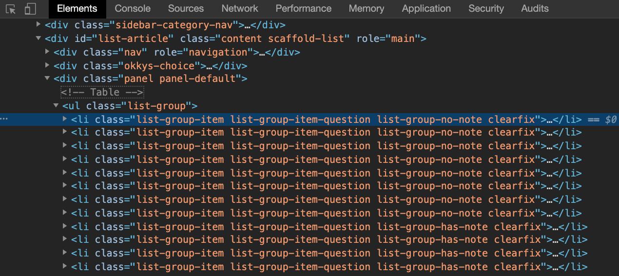 게시글 html code